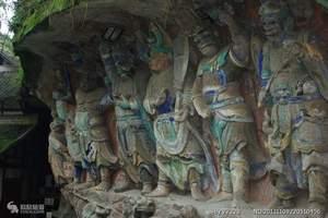 重庆必去景点-大足石刻文化遗产一日游-专车上门接