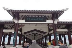 长江三峡、红色重庆双飞五日游(长维/美维系列涉外五星上水)