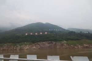 宜昌到巫溪三日游(红池坝、灵巫洞、宁厂古镇、白帝城)