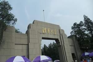 包头到北京旅游|香山醉美红叶、北京南锣鼓巷二日汽车游DY