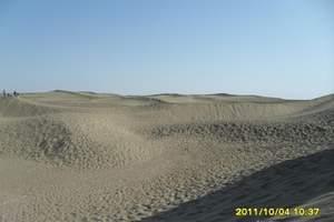 包头去沙漠旅游|包头去库不齐沙漠纯玩一日游包头起止