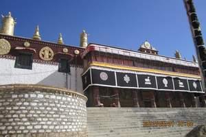 昆明到西藏双飞八日游(全景深度之旅)_昆明到西藏旅游团推荐