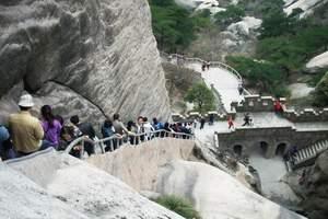九江到安徽天柱山旅游-天柱山一日游