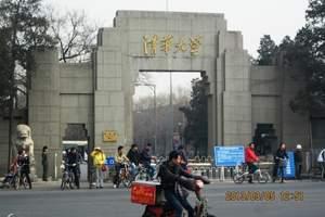 南宁到北京高端品质双飞6日游/南宁到北京旅游