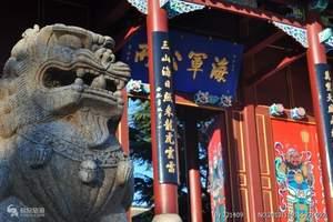 淄博旅游公司出发到威海、刘公岛二日游 淄博去威海刘公岛两日游