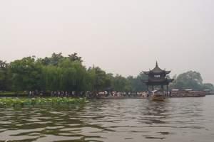 开封到华东五市+扬州瘦西湖+宿水乡双卧七日游【臻享四星纯玩】