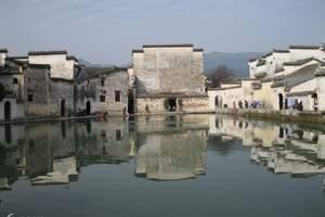 【尊享】广元到杭州旅游|广元到上海旅游|广元到乌镇旅游报价