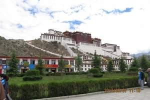 【秦皇岛到西藏跟团游旅游线路报价】西藏双卧十二日 品质游