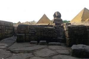长沙到埃及包机旅游多少钱,长沙到埃及旅游攻略,埃及全景8日游
