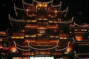 北京到上海旅游特价、苏州、杭州、迪斯尼体验华东五市双卧七日游