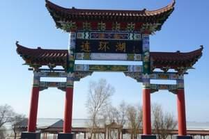 杜蒙草原+连环湖温泉2日游