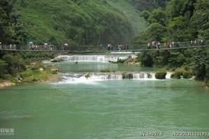 黄果树瀑布·镇远古城·青龙洞·舞阳河·双飞6日游|黔韵之旅
