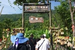 2018年旅游推荐 天下穆斯林 椰亚海岛-海南双飞6日游