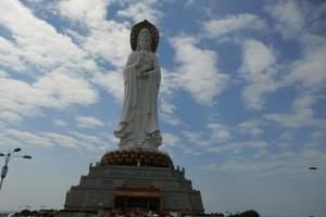 【休闲常规游】广元到海南三亚双飞五日旅游团_广元跟团到三亚