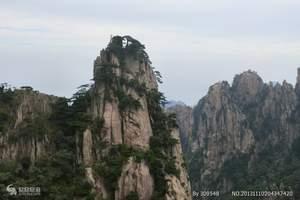 黄山、西递宏村、徽州古城、千岛湖纯玩5天4晚旅游团价格_线路