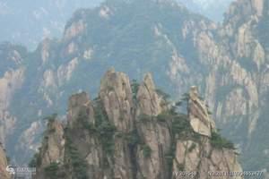 上海到黄山三日游 《特价班,天天发团》