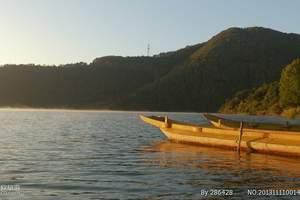 石林九乡、丽江、香格里拉、泸沽湖、大理十天纯玩、半山温泉