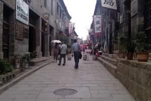 济南到 周村古商城+草莓采摘一日游