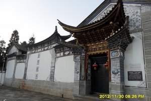 长春到北京全景双卧五日游(玩转京城)全程无购物