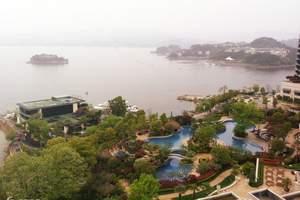 千岛湖温馨岛度假酒店自由行套餐(双人3天2晚)