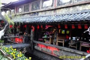 大理丽江双卧精品四日游(昆明出发,玉龙雪山小索道上山)