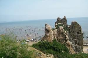 哈尔滨去北戴河/山海关/秦皇岛/南戴河两晚三日游