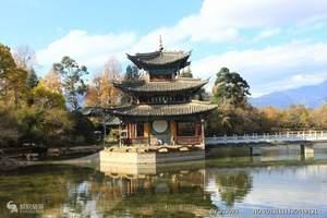 现在旅游去哪好郑州到云南6日游 去云南旅游多少钱
