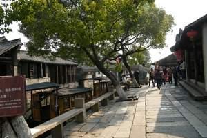 上海到杭州乌镇苏州三日游 <全程 无自理景点》
