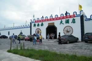 天津到丰宁坝上草原旅游特价、佛珠洞、大汉行宫汽车二日游