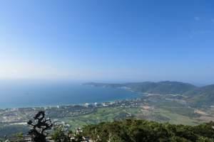 ◆【浪漫海南】北海乘船到海南三亚.天涯海角、分界洲岛5日游