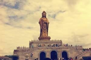 上海到普陀山往返大巴票二日游