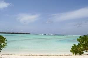 昆明到马尔代夫五晚七天游(自由行,含往返机票+酒店+接送)