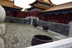 北京特价旅游 去长城 十三陵 故宫 一晚二天游