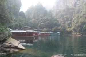 张家界旅游景点_张家界旅游攻略_郑州去张家界黄龙洞凤凰6日