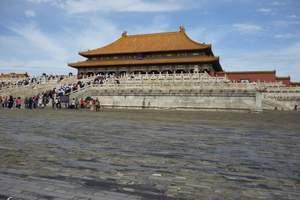 北京夕阳红纯玩五日游报价_北京老年团旅游线路_费用_价格