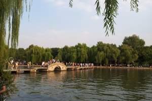 上海到杭州苏州周庄三日游 《精品线路》全包价