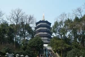 上海到杭州周庄二日游 上海出发杭州周庄二日游 大巴特价团