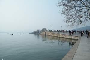 上海到杭州千岛湖苏州三日游《门票全包 全程无自理景点》