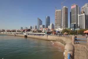 国庆节山东半岛海边旅游城市热门景点:青岛、蓬莱、威海四日游
