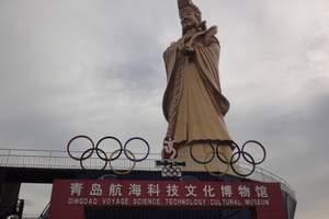青岛旅行社推荐线路,青岛、烟威蓬、大连五日游