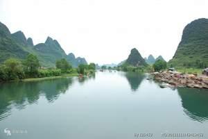 【桂林旅游包车】桂林漓江杨堤段、世外桃源、遇龙河二日游