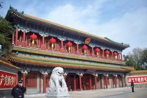 北京旅游景点门票价格_北京旅游路线_北京深度纯玩三日游
