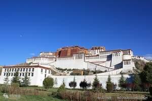 合肥到西藏旅游  西藏四飞八日游