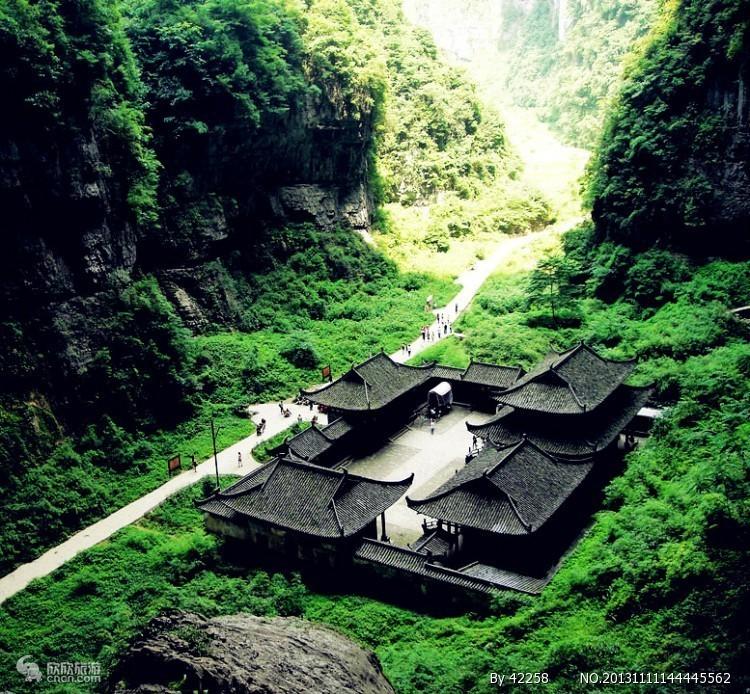"""""""世界遗产""""重庆天坑三桥 、地缝跟团一日游,重庆周边一日游"""