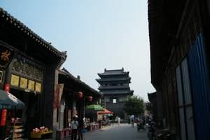 晋城去京娘湖七步沟二日游