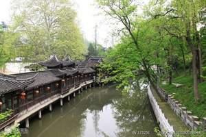 青岛出发到西塘 乌镇 杭州西湖三日游|江南水乡、西湖攻略