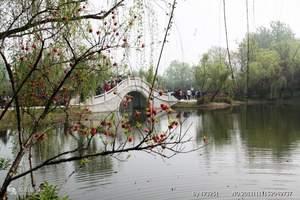 茱萸湾(扬州动物园)
