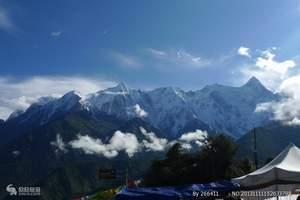 南昌到西藏旅游线路_拉萨 林芝纳木错 日喀则雅鲁藏布江十三日