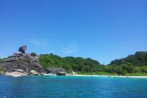 2017兰州出发泰国绝美斯米兰群岛超值6日游