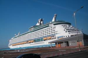 【地中海皇家海洋自主号邮轮旅游报价】意大利法国西班牙10天游